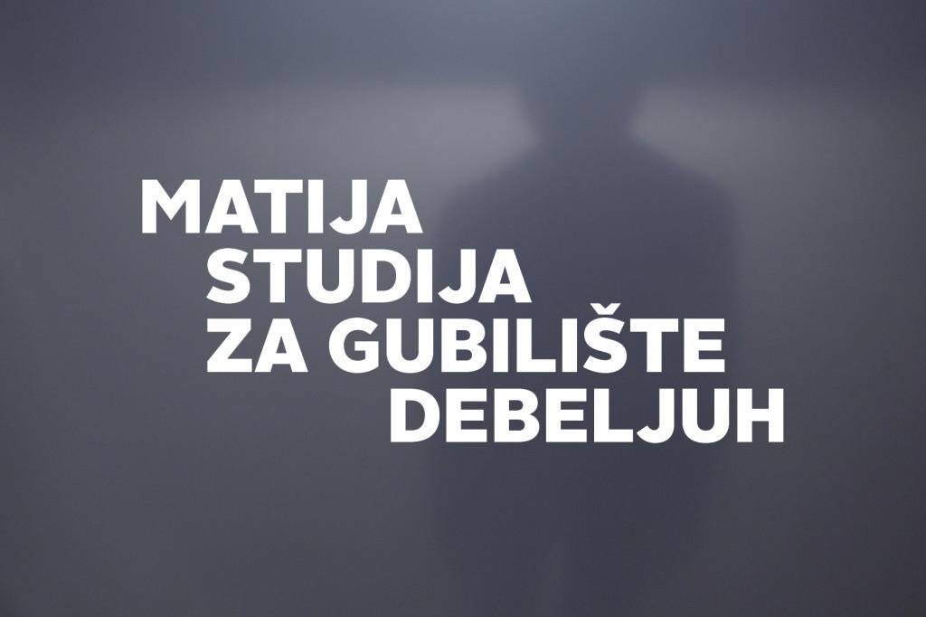 Apoteka 2017_Matija Debeljuh_poziv1
